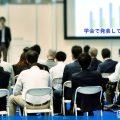 【ご報告】学会で、速読指導に関する研究の成果を、口頭発表して参りました