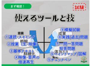 スライドP3.jpg
